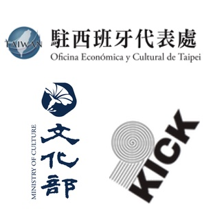 MINISTRY OF CULTURE OF TAIWAN / 9 KICK (TW)